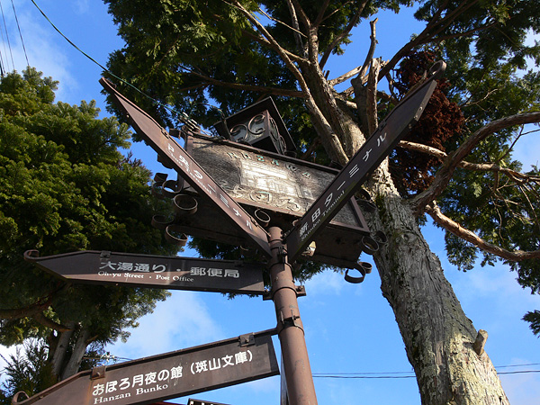 野沢温泉の街角